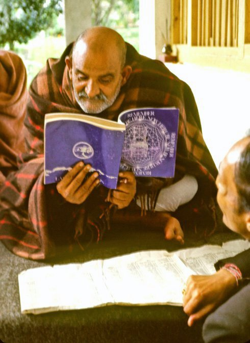 Neem Karoli Baba Be Here Now
